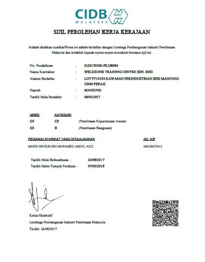 sijil perolehan kerja kerajaan